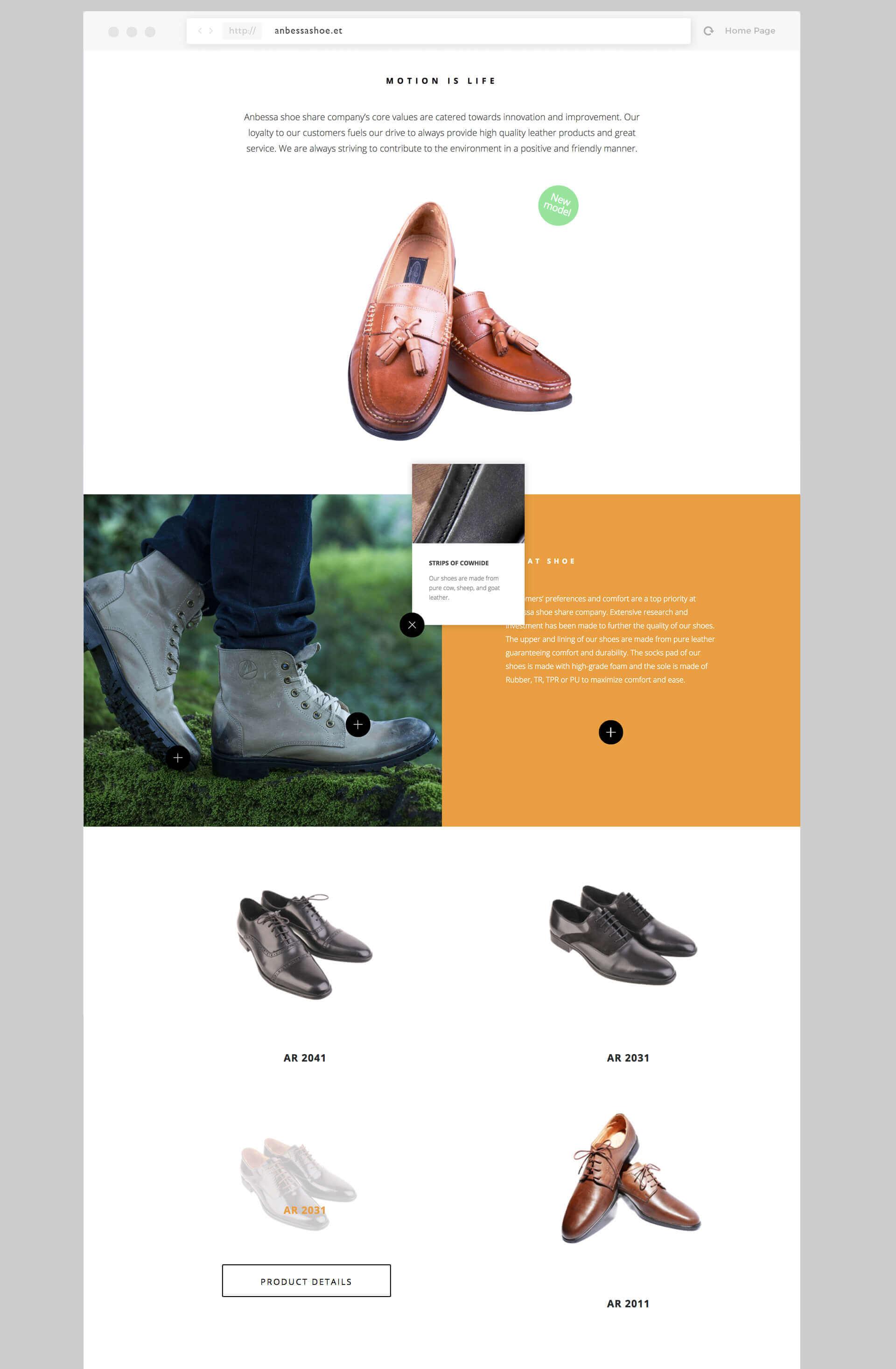Anbessa Shoe Website