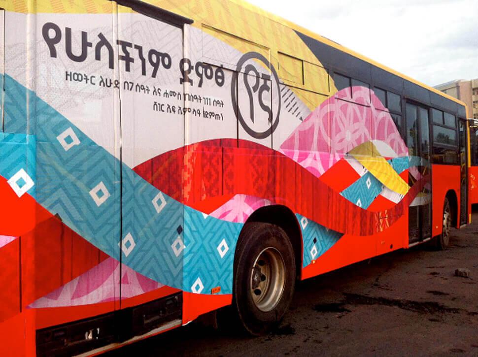 Yenga-Bus-Branding-II